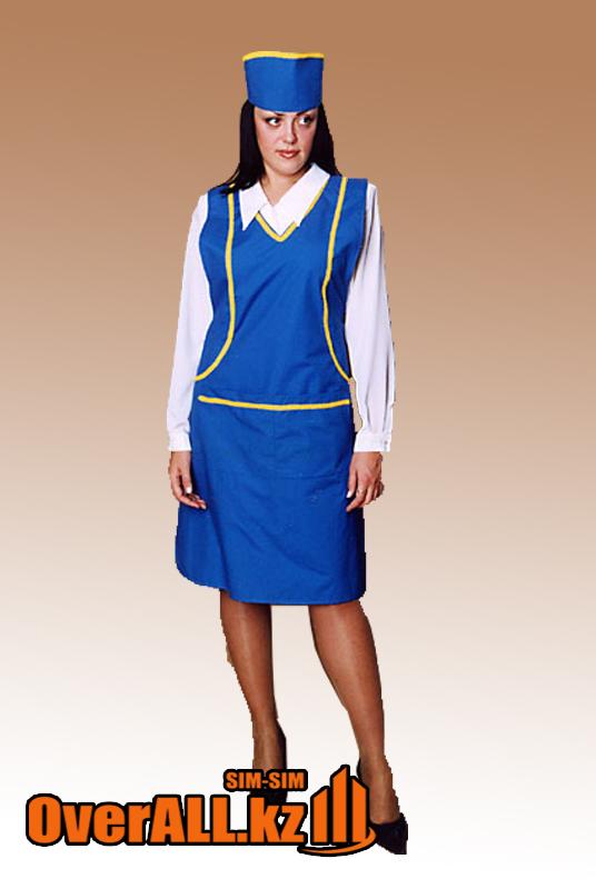 Форменная Одежда Женская