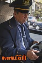 Форма водителя автобуса.
