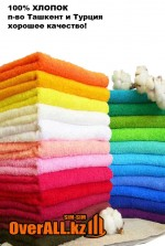 Кухонные полотенца.
