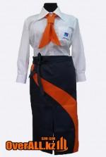 Форма для официантов; рубашка, галстук и фартук.
