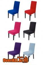 Чехлы на стулья в Алматы