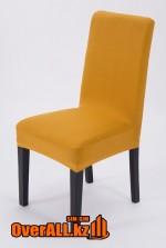 Чехлы для мебели на заказ